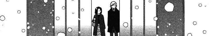 Kimi wa Seiya ni Uso wo Tsuku